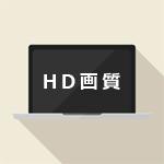 高画質な映像で視聴できるビデオオンデマンドサービスの比較