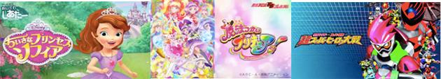 3〜5歳に人気のアニメ