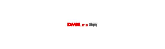 DMM.R18 動画