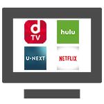 テレビでVOD(動画配信サービス)を視聴する方法と接続する機器