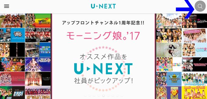 PC版 日本語字幕・日本語吹き替え方法1