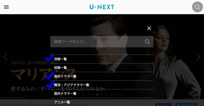 PC版 日本語字幕・日本語吹き替え方法2