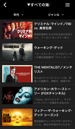Huluで配信しているおすすめ海外ドラマ作品