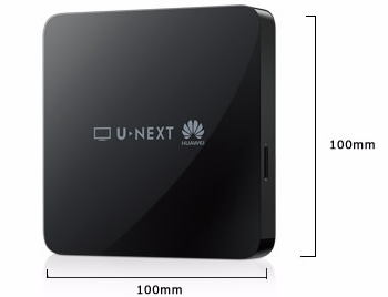 U-NEXT TVのサイズ