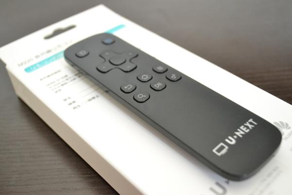 U-NEXT TVのリモコン