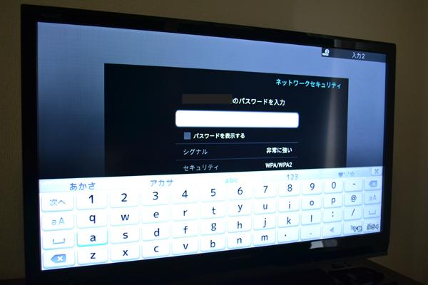 接続するネットワークを選び、パスワードを入力して「次へ」を選択
