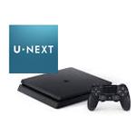 PS4でU-NEXTを観よう! ~アプリ入手から視聴までの流れ~