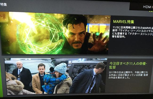 Huluの特集一覧