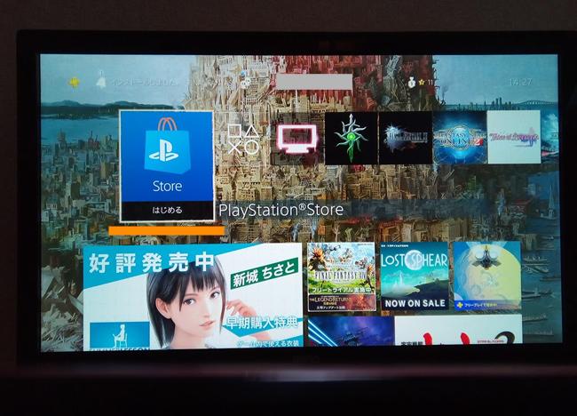 ホーム画面のPlayStation Storeを選択する