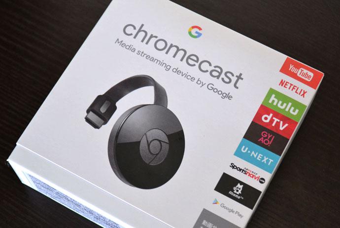 Chromecast(クロームキャスト)の第2世代モデル