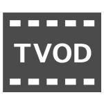TVOD(都度課金型動画配信)