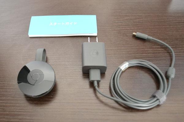 Chromecastの付属品