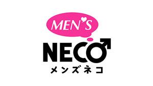 MEN'S NECO