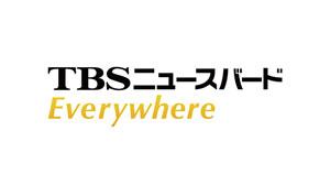 TBSニュースバードEverywhere