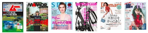 FOD人気雑誌