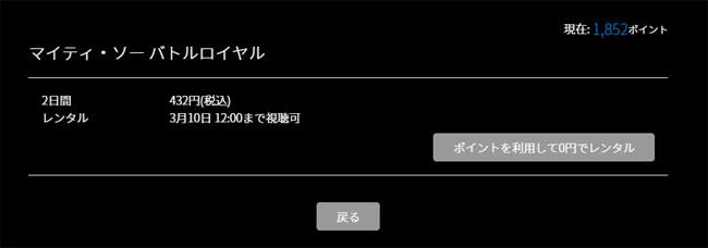 U-NEXTなら『マイティ・ソー バトルロイヤル』を0円でレンタル