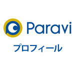 Paravi(パラビ)のプロフィール作成と視聴制限の設定