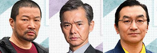 木村祐一・渡部篤郎・池田鉄洋