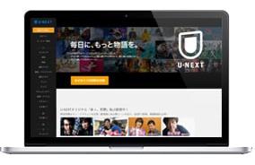 U-NEXTの韓国ドラマをPC(パソコン)で視聴する方法