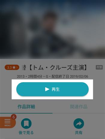 作品TOPページ