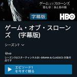 スターチャンネルEXの視聴方法 -PC・スマートフォン版-